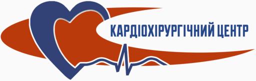 Кардіохірургічний центр | Житомир